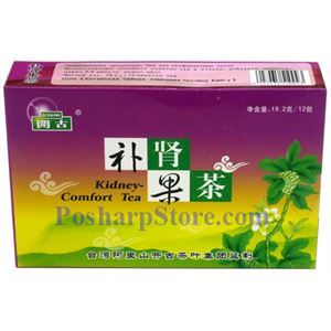 Picture of Kakoo  Kidney Comfort Herbal Tea  12 Teabags