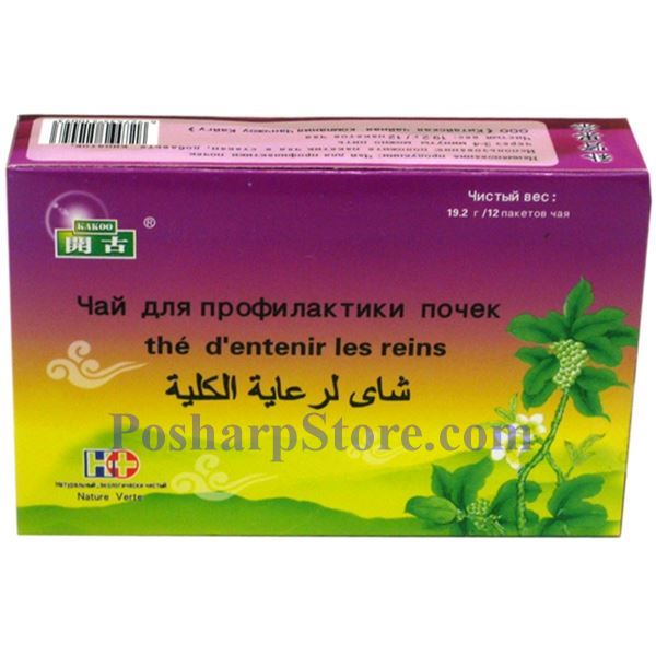Picture for category Kakoo  Kidney Comfort Herbal Tea  12 Teabags