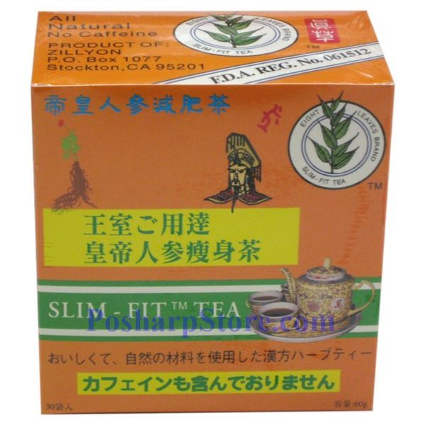 Picture for category Imperial Monarch's Herbal Favorite Royal Ginseng Dieters Tea