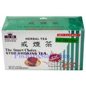 Picture of Royal King Stop Smoking Herbal Tea 20 Teabags