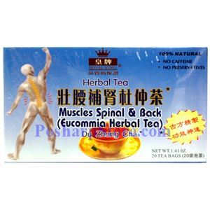 Picture of Royal King Muscles Spinal & Back Eucommia Herbal Tea 20 Teabags