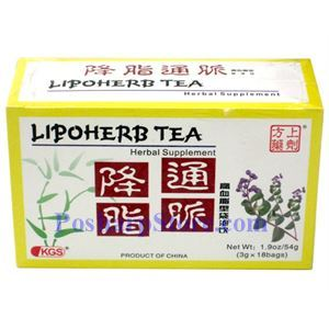 Picture of KGS  Lipoherb Tea 18 Teabags