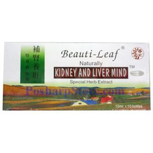 Picture of Beauti-Leaf Naturally Kidney-Liver Mind Special Herbal Extract