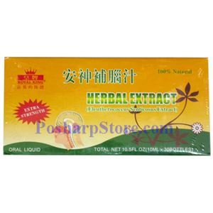 Picture of Royal King Eleutherococcus Senticosus Herbal Extract