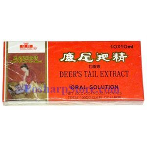 Picture of Royal King Deer's Tail  Extract Erotic Tonic for Men
