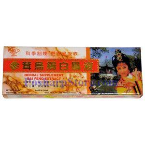 Picture of Jason Bai Feng  Extract