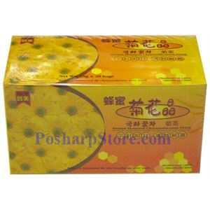Picture of KaiMei Instant Honeyed Chrysanthemum Drink