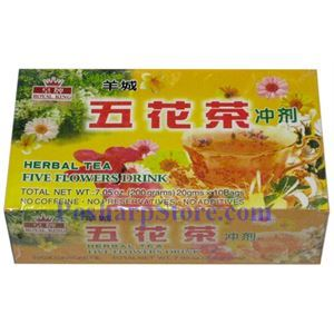 Picture of Royal King  Five Flowers Herbal Drink