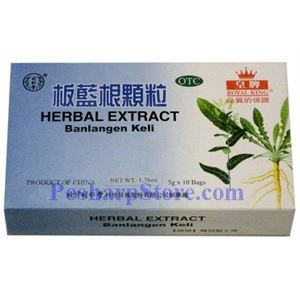 Picture of Royal King  Ban Lan Gen Herbal Drink