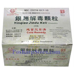 Picture of Shaxi Lonicerae fos extract Tea( YinQiao Jiedu Keli Tea)
