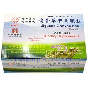 Picture of Shaxi  Abri Extract - Jigucao Liver Remedy