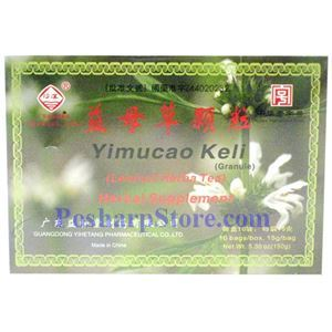 Picture of Shaxi  Leonurl Herbal Tea