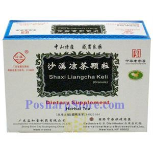Picture of Shaxi Cooling Herbal Tea - Liangcha Extract
