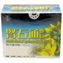 Picture of Guoyitang Multi-Herbal Lysimachia Tea  for Kidney