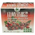 Picture of Guoyitang Hawthorn Berry Tea 10 bags