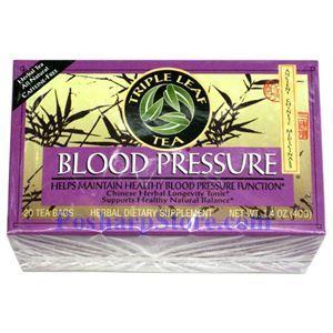 Picture of Triple Leaf  Blood Pressure  Herbal Tea 20 Teabags
