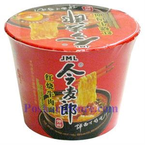 Picture of JML Instant Noodle with Artificial Stew Beef Flavor