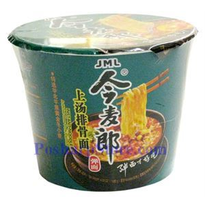 Picture of JML Instant Noodle with Artificial Stew Pork Flavor
