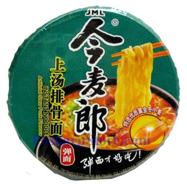 Picture for category JML Instant Noodle with Artificial Stew Pork Flavor