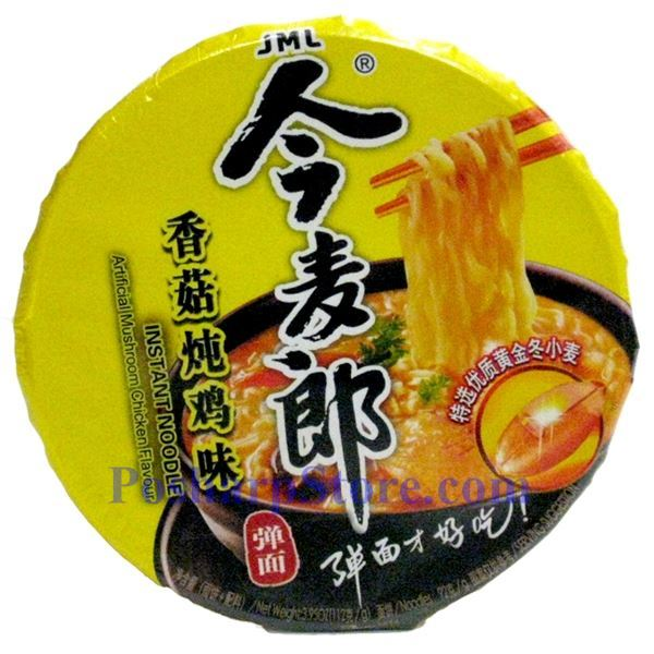 Picture for category JML Instant Noodle with Artificial Mushroom Chicken Flavor