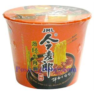 Picture of JML Instant Noodle with Artificial Spicy Beef Flavor