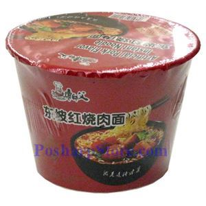 Picture of Kangshifu Artificial Pork Flavor Instant Noodle