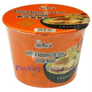 Picture of Kangshifu Artificial Abalone-Crab  Flavor Instant Noodle