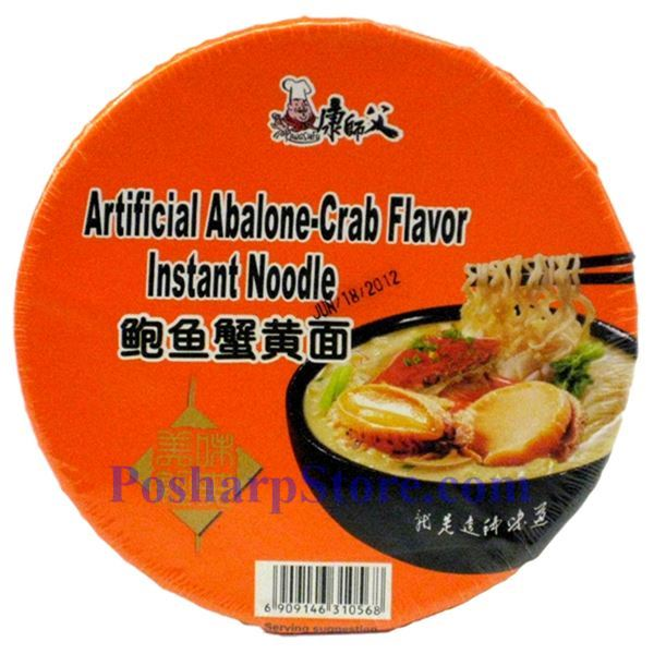 Picture for category Kangshifu Artificial Abalone-Crab  Flavor Instant Noodle