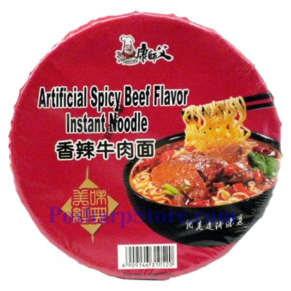 Picture for category Kangshifu Artificial Spicy Beef Flavor Instant Noodle