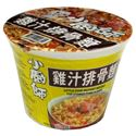 Picture of Little Cook Premium Cup Instant Noodle with TVP Stewed Pork Flavor