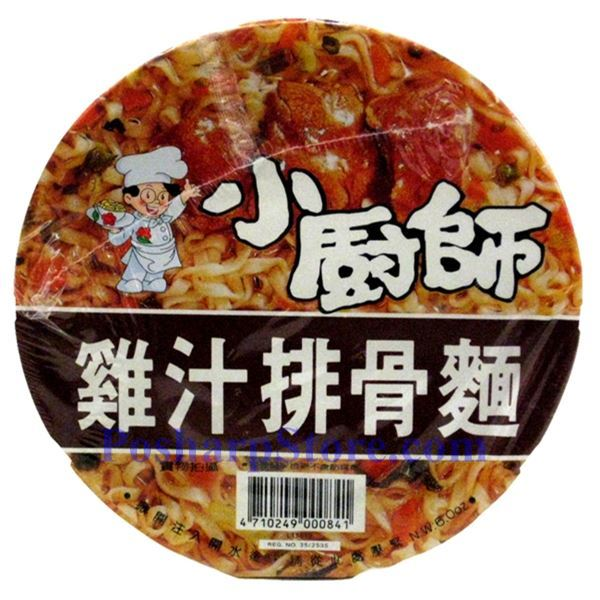 Picture for category Little Cook Premium Cup Instant Noodle with TVP Stewed Pork Flavor
