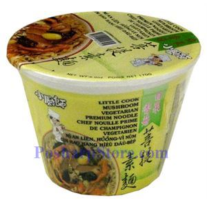 Picture of Little Cook Mushroom Vegetarian Premium Noodle