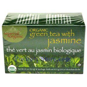 图片 有机帝国有机茉莉绿茶 20茶袋装