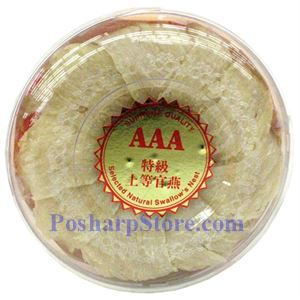 Picture of Supreme Natural Swallow's Nest Grade AAA 3.5 oz