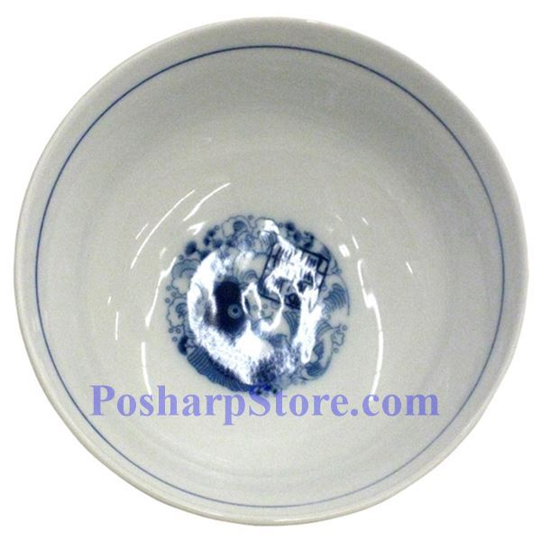 Picture for category Porcelain 6-Inch Blue Fish Rice Bowl