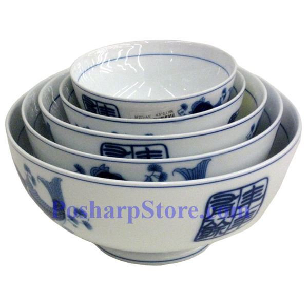 Picture for category Porcelain 4.5-Inch Blue Fish Rice Bowl
