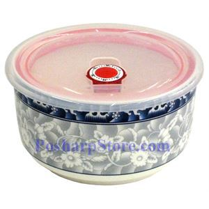 Picture of Porcelain 5-Inch Waved Peony Bowl with Cover