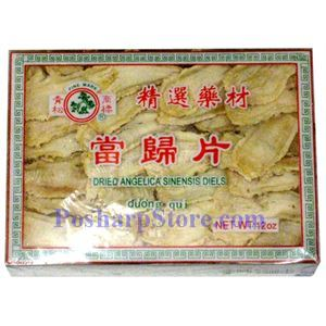 Picture of Pine Mark Dried Angelica Sinensis Slices (Danggui) 12 oz