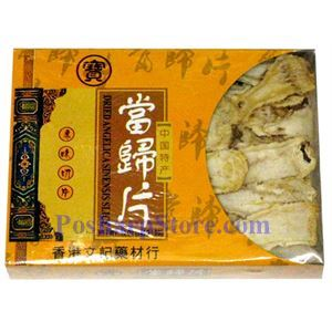 Picture of Hong Kong Wenji Angelica Sinensis Slices (Danggui) 12 oz