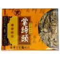 Picture of Hong Kong Wenji Angelica Sinensis (Danggui) 12 oz