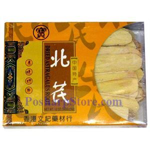 Picture of Hong Kong Wenji Dried Astragalus 12 oz