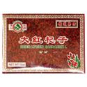 Picture of Pine Mark Goji Berry (Lycium Barbarum) 12 Oz