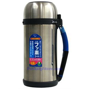 Picture of Zojirushi  SF-CC15XA Stainless Steel Tuff Sports