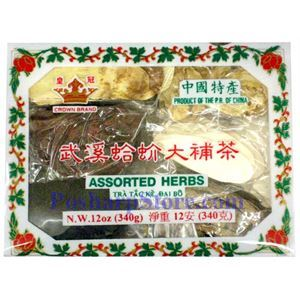 Picture of Crown Brand Assorted Herbs