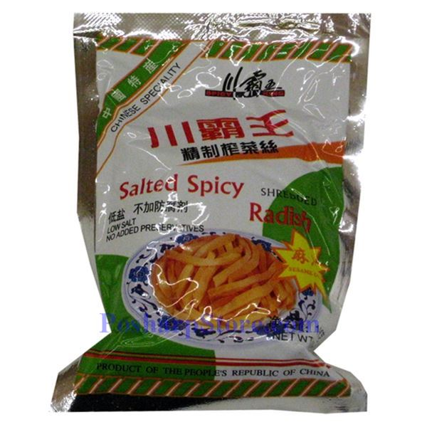 Picture for category Spicy King Pickled and Shredded Mustard Stems Mini Bag 3.5 oz