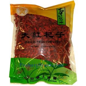 Picture of BenCao Goji Berries (Fructus  Lycii) 12 Oz