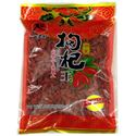 Picture of Shanliren Goji Berries 7 Oz