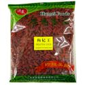 Picture of Humei Fructus Lycii (Goji Berries) 6.3 Oz