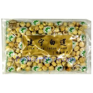 Picture of Jian Ning Lotus Seeds 12 oz
