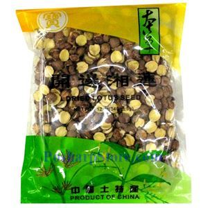 Picture of Bencao Split Lotus Seeds 12 oz